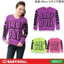 00047963_wear1023