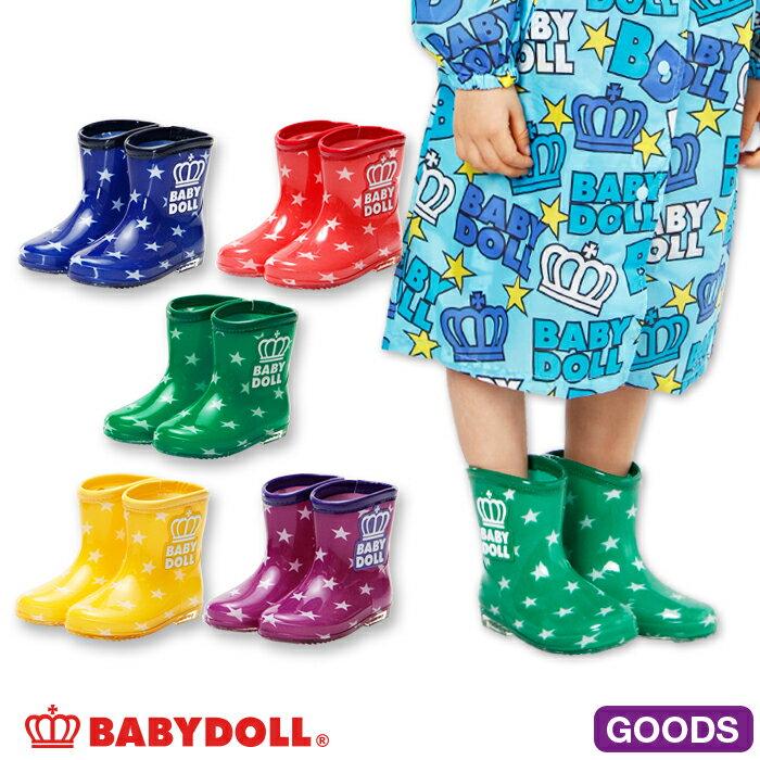 [2000円引きクーポン配布中] メッシュ中敷き入り 総柄レインブーツ(長靴/雨具)-長靴 長ぐつ レインシューズ 雨具 レイングッズ ベビー キッズ 子ども用 ベビードール BABYDOLL starvations-6068