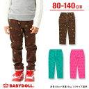 00060872_wear1002