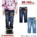 00062842_wear1106