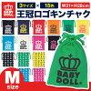 皇冠 rogokynchaku (M 大小)-小玩意孩子寶貝婦女娃娃娃娃裝注滿-7588_ss