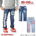 00065112_wear0112