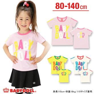 50%的折扣出口销售果冻流行标志 T 衬衫-孩子服装宝贝孩子男孩女孩娃娃装娃娃装注满 7665 K_ss_sts