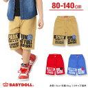 00067952_wear0216