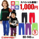 00057762_wear2