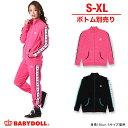 00073483_wear1011