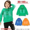 00075602_wear1026