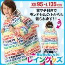 00076439_wear_bk