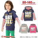 ボーダーレイヤードパーカー-子供服 ベビー キッズ 男の子 女の子 ベビードール BABYDOLL starvations-8739K_ss_tr