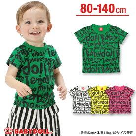 e8047353dcd54 楽天市場 ベビードール 子供服 セール(袖の長さ半袖)(キッズ・ベビー ...