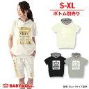 00077133_wear0123