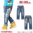 00077802_wear1220
