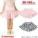 トライプショートパンツ-子供服 ベビー キッズ 女の子 ベビードール BABYDOLL starvations-9065K_ss_hpn