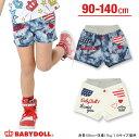 ハートデニムショートパンツ-子供服 ベビー キッズ 女の子 ベビードール BABYDOLL starvations-9082K_ss_hpn