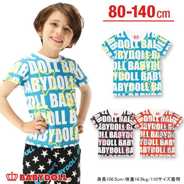 5/11一部再販 【50%OFF アウトレットSALE】通販限定 総柄Tシャツ-子供服 ベビー キッズ 男の子 女の子 ベビードール BABYDOLL starvations-9310K_ss_sts
