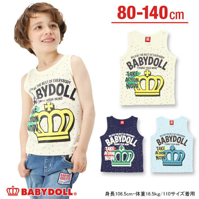 50%OFF アウトレットSALE BABYDOLL ネップ風タンクトップ-子供服 ベビー キッズ 男の子 女の子 ベビードール starvations-9512K_ss_tt