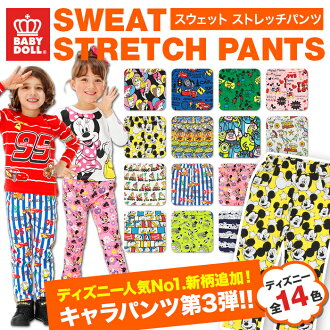 "Child baby doll BABYDOLL starvations ""DISNEY ★ Collection"" of the 7/31NEW Disney _ sweat shirt stretch pants / character underwear - children's clothes baby kids boy woman -9742K_fw_lpn"