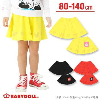 BABYDOLLスカート