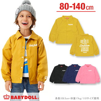 Babydoll Child Baby Doll Babydoll Starvations 9800k Fw Jk Of The 9