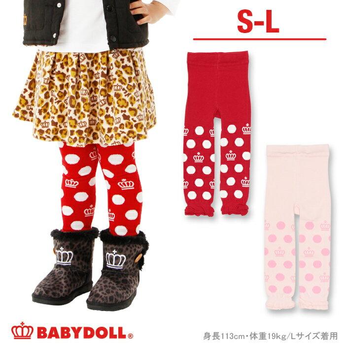 9/8NEW ベビー&キッズタイツ-雑貨 キッズ ベビー 女の子 ベビードール BABYDOLL starvations-9878_fw