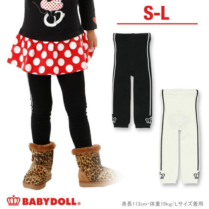9/8NEW ベビー&キッズタイツ-雑貨 キッズ ベビー 女の子 ベビードール BABYDOLL starvations-9880_fw
