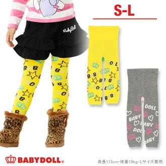9/8NEW婴儿&小孩紧身服-童装杂货小孩婴儿女人的孩子婴儿多尔BABYDOLL starvations-9882_fw
