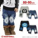 25300711 wear