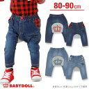 25301631 wear