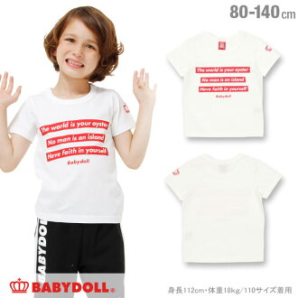 Babydoll Child White Black 80 140cm Baby Kids Matching Link