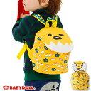 サンリオ ベビーリュック1188 ベビードール BABYDOLL 子供服 ベビー キッズ 男の子 女の子 雑貨 おしゃれ かわいい キャラクター