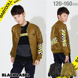 【50%OFF アウトレットSALE】通販限定 BLACK LABEL ブラックレーベル チェッカー ロゴ ジャケット 1468K ベビードール BABYDOLL 子供服キッズ ジュニア 男の子 女の子 小学生 中学生
