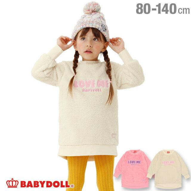 ボア ワンピース 1516K ベビードール BABYDOLL 子供服 ベビー キッズ 女の子 ふわもこ vip50