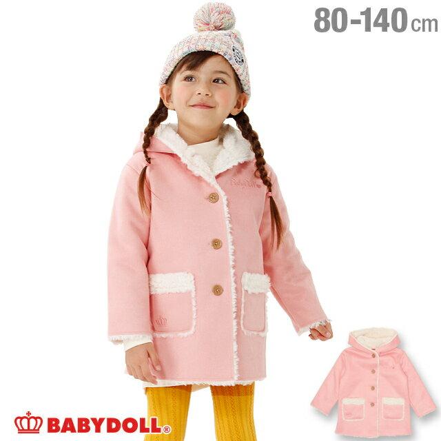 ムートン コート 1517K ベビードール BABYDOLL ベビー キッズ 女の子 ロングコート 防寒