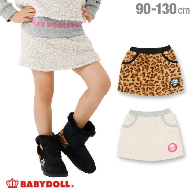 ボア スカート 1542K ベビードール BABYDOLL 子供服 ベビー キッズ 女の子 セットアップ ボア もこもこ ヒョウ柄 vip30