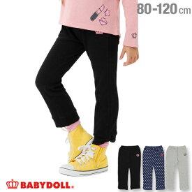 【50%OFF アウトレットSALE】通販限定 裾リボン ロングパンツ 1545K ベビードール BABYDOLL 子供服 ベビー キッズ 女の子 あったか 裏起毛