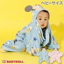 【S50】通販限定 ディズニー 星型 おくるみ 1598 雑貨 ベビー 赤ちゃん 男の子 女の子 ギフト プレゼント ボア あったか 出産祝い アフガン スター