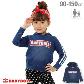 bc1f2e644493e BABYDOLL ·  2000円引きクーポン配布中  10%OFF スーパーセール限定