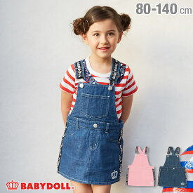 【30%OFF サマーSALE】ロゴテープデニム ジャンパースカート 1929K ベビードール BABYDOLL 子供服 ベビー キッズ 男の子 女の子