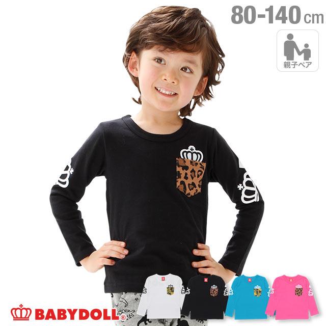【50%OFF スプリングSALE】親子お揃い 総柄 ポケット BIG ロゴ ロンT 1937K ベビードール BABYDOLL 子供服 ベビー キッズ 男の子 女の子