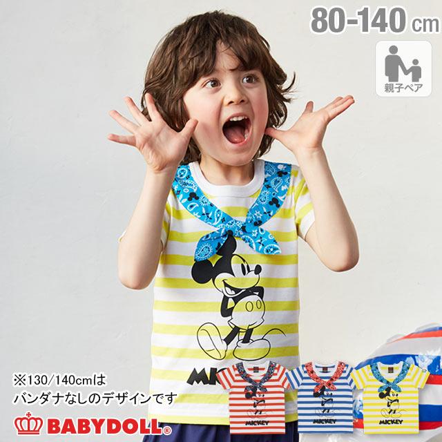 親子お揃い ディズニー ボーダー マリン Tシャツ 2002K ベビードール BABYDOLL 子供服 ベビー キッズ 男の子 女の子 コスチューム コスプレ DISNEY★Collection