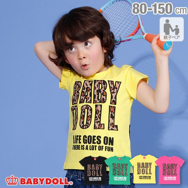 親子お揃い ヒョウ柄 貼付 Tシャツ 2028K ベビードール BABYDOLL 子供服 ベビー キッズ 男の子 女の子