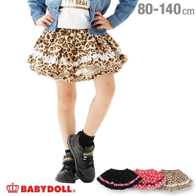 [2000円クーポン配布中] ボリューム スカート 2079K ベビードール BABYDOLL 子供服 ベビー キッズ 男の子 女の子
