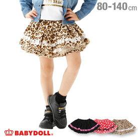 9c8f44ba4451f  5 24〜30%OFF SALE ボリューム スカート 2079K ベビードール BABYDOLL