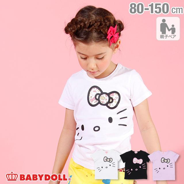 サンリオ BIGキャラクター Tシャツ 2130K ベビードール BABYDOLL 子供服ベビー キッズ 男の子 女の子