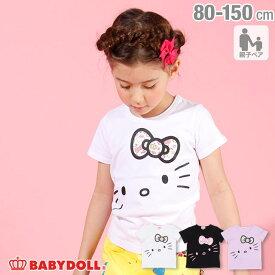 サンリオ BIGキャラクター Tシャツ 2130K ベビードール BABYDOLL 子供服ベビー キッズ 男の子 女の子 mail50