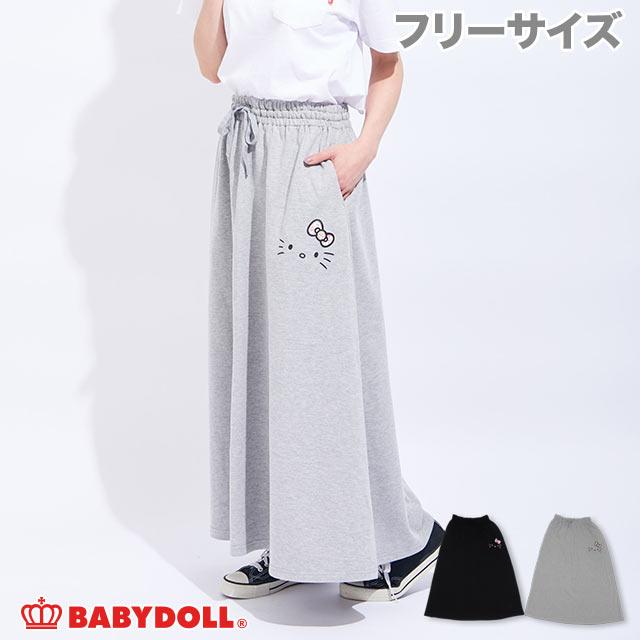 [2000円引きクーポン配布中] サンリオ マキシ スカート 2131A ベビードール BABYDOLL 子供服 大人 レディース