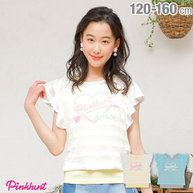 【50%OFF アウトレットSALE】PINKHUNT ピンクハント タンクセット Tシャツ 2162K ベビードール BABYDOLL 子供服 キッズ ジュニア 女の子 小学生 中学生 おしゃれ かわいい PH