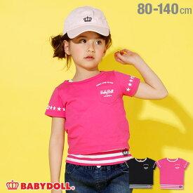 【50%OFF アウトレットSALE】タンクトップ付き Tシャツ 2172K ベビードール BABYDOLL 子供服ベビー キッズ 男の子 女の子