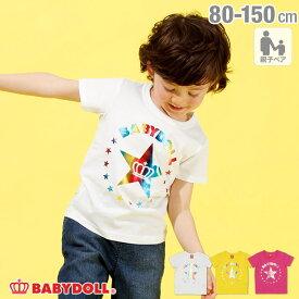 親子お揃い 星レインボー Tシャツ 2180K ベビードール BABYDOLL 子供服 ベビー キッズ 男の子 女の子 mail50