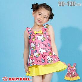 【S30】通販限定 サンリオ リボン付き 水着 ワンピース 2209K ベビードール BABYDOLL 子供服ベビー キッズ 女の子